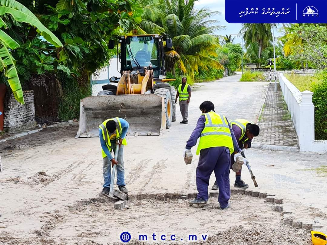 MTCC: Bahaudheen Road at S. Hulhumeedhoo nearing completion